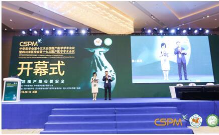 伊利金领冠亮相全国围产年会研究成果助力中国宝宝健康成长