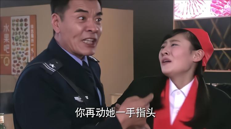 恶婆婆天天欺负女儿,刚好被军官老爸撞见:你再动她我弄死你