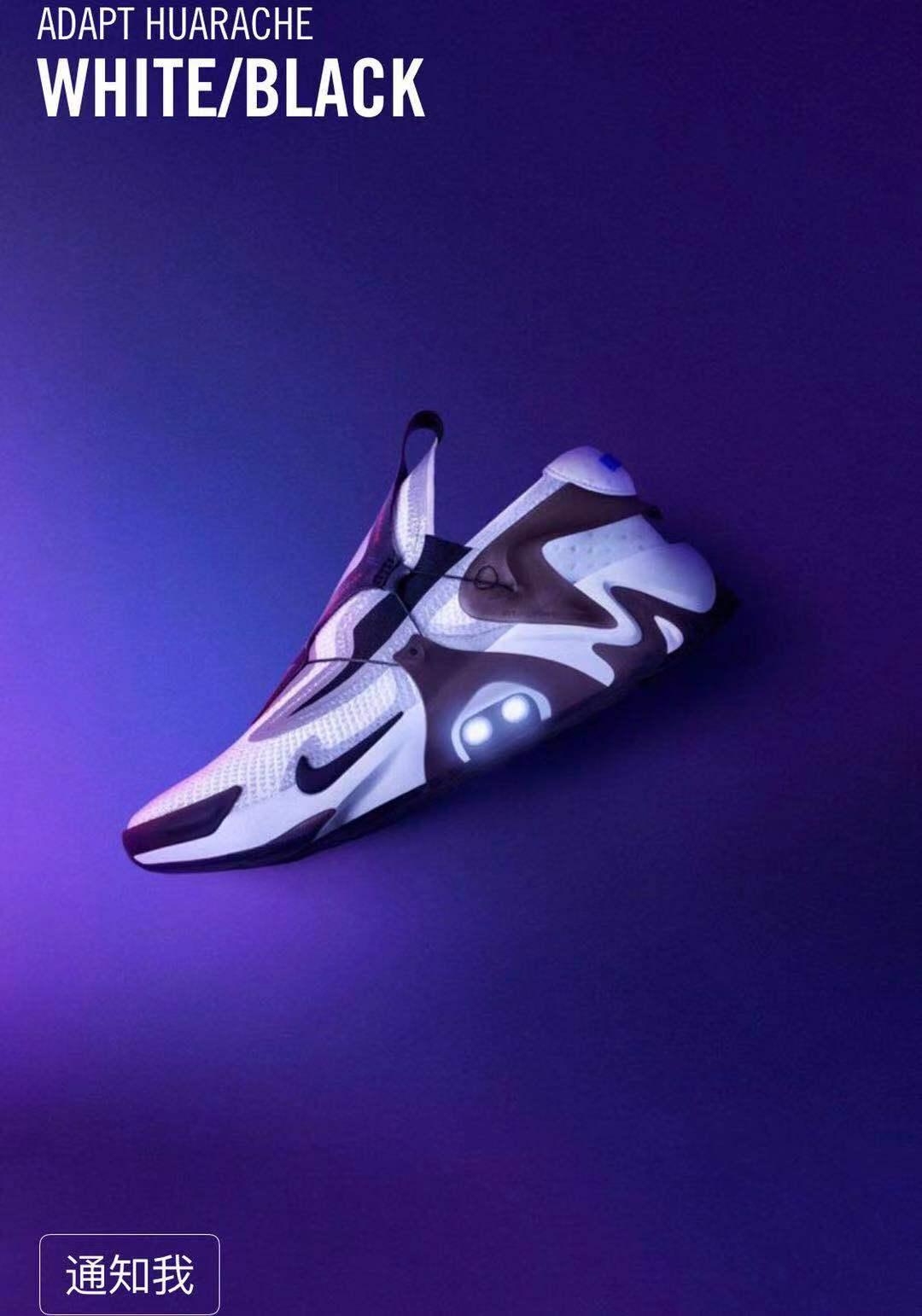 官方预告已上线!这双 Nike(耐克) Adapt Huarache 你还等什么?
