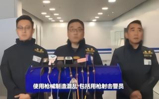 香港警方缴获真枪实弹,这些武器用来袭警或嫁祸