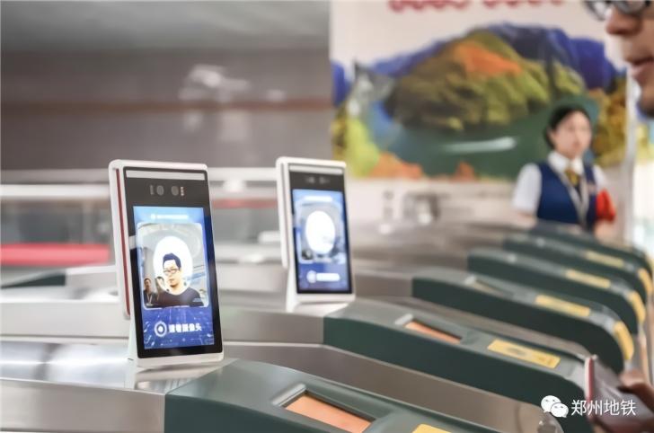 郑州地铁全线网开通刷脸乘车 开通人数已近20万