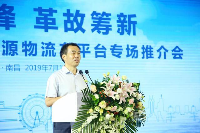 构建城市新能源物流车顶层设计北汽昌河开辟新增长极