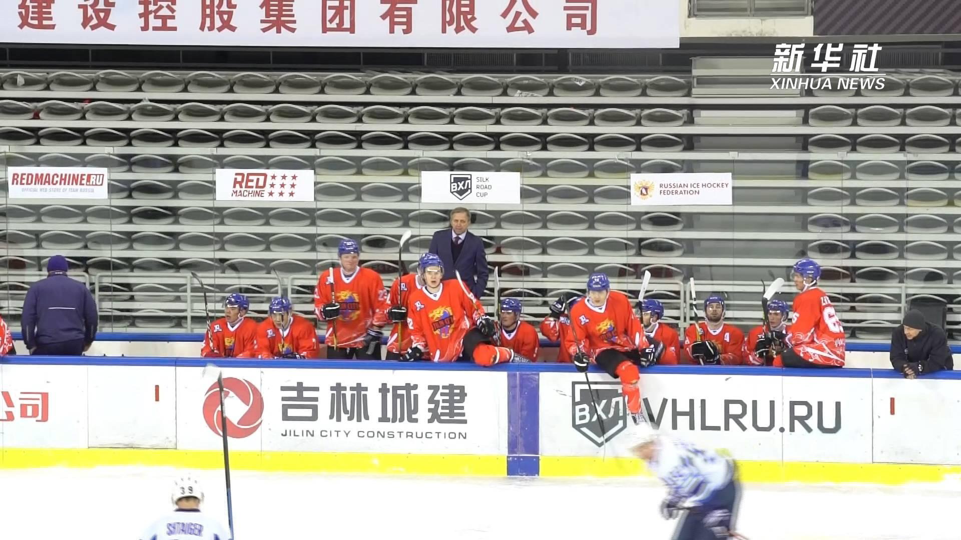 丝路冰球超级联赛吉林市城投队遭遇十连败