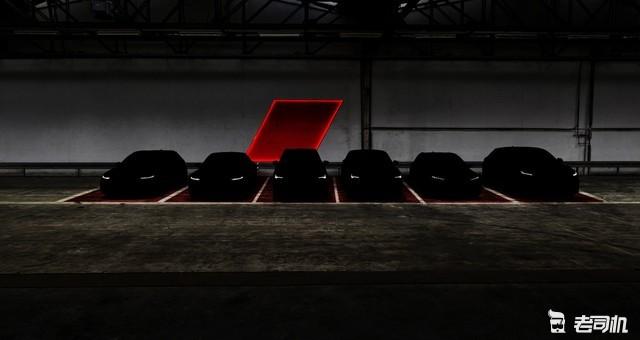 奥迪RS家族再添新丁 下半年将发布6款新车