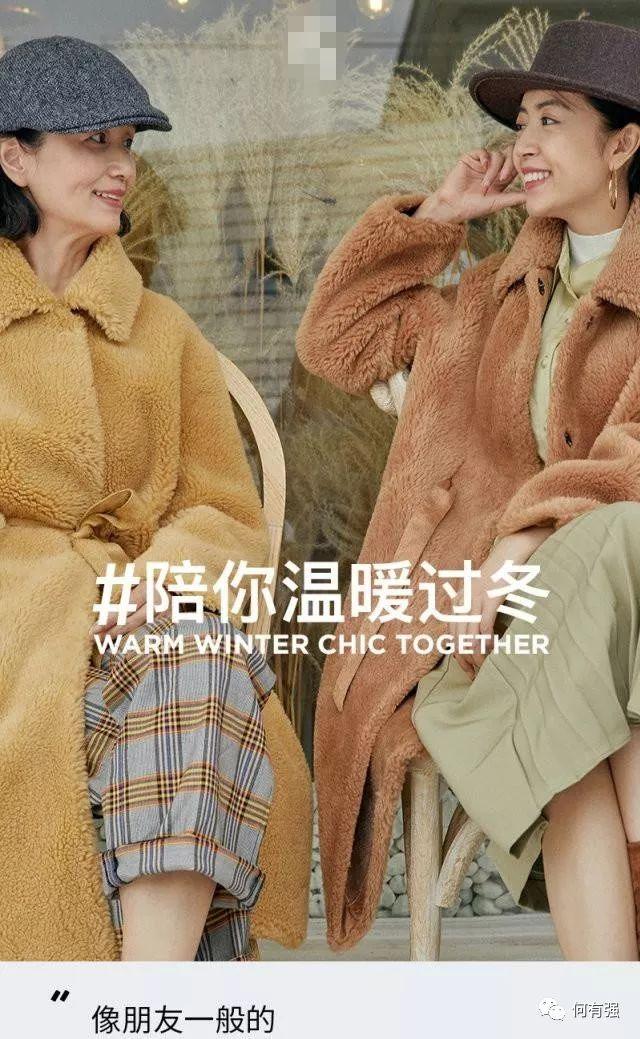 """""""神仙母女""""冬季穿搭,泰迪熊大衣搭配半身裙,母女俩美成姐妹花"""