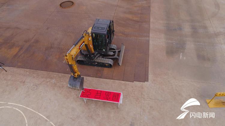 挖掘机司机用自己特有的方式献礼祖国70华诞
