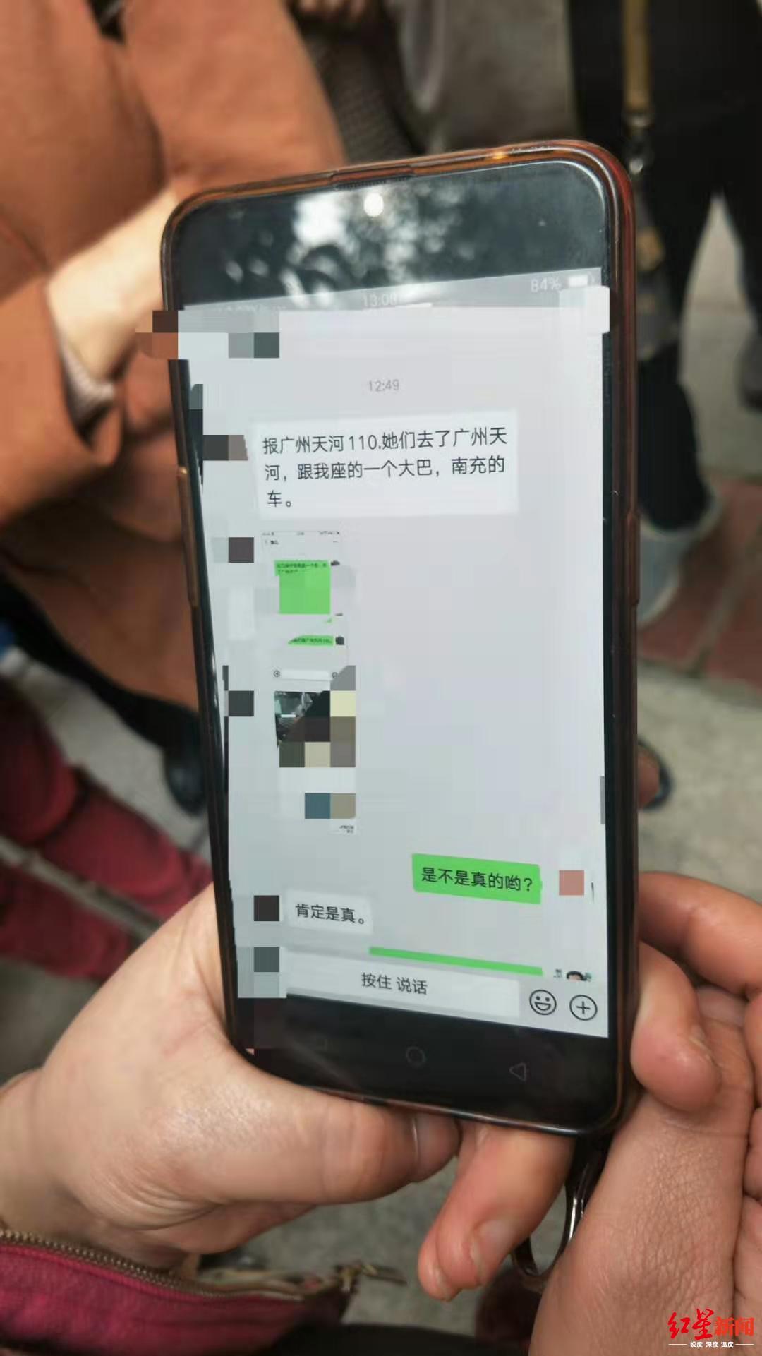 """四川4名初中女生失联内幕:险被带到广州上班 同行""""九妹""""被批捕"""