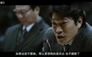 韩国震撼人心的灾难片,政府不想人被困37天,电影却坍塌v灾难世界上有哪些床戏的隧道排行榜图片