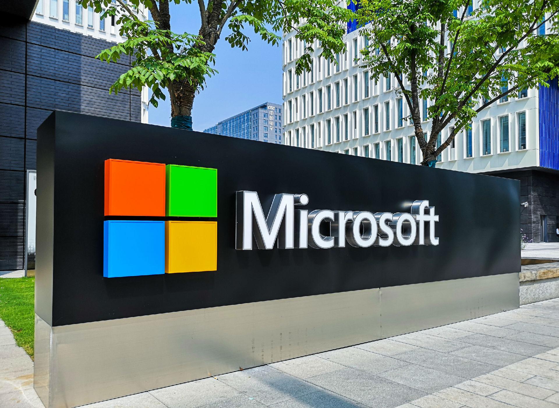 微软全球执行副总裁沈向洋将于2020年正式离职