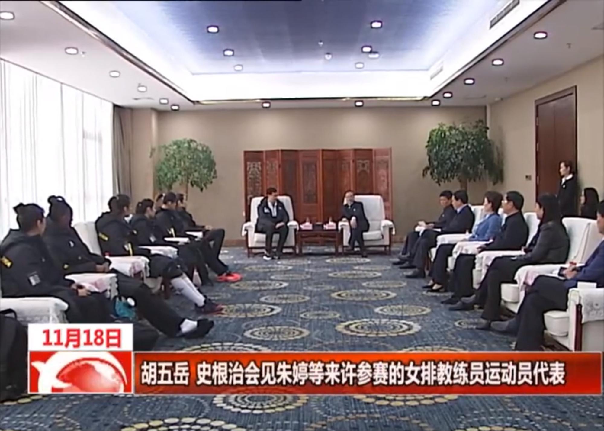 朱婷回乡比赛市委书记接见!代表天津女排上台发言