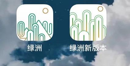 """被疑抄袭的""""绿洲""""也被抄袭了!山寨版实为游戏广告引流虚假软件"""