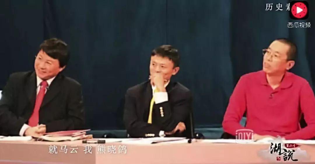 """赢在中国2006_马云史玉柱""""好基友""""十余年: 两肋插刀外,更因共同商业利益 ..."""