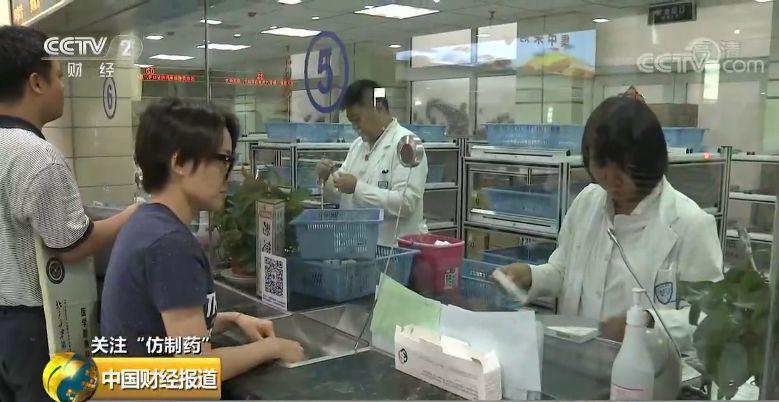 国家发布重磅药品目录,1.5万亿元的市场打开了