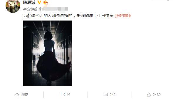 陈思诚零点为佟丽娅送生日祝福,两个字道出两人的干系太原婚庆公司