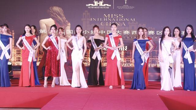 第59届国际小姐西安赛区总决赛在张裕瑞那城堡酒庄落幕