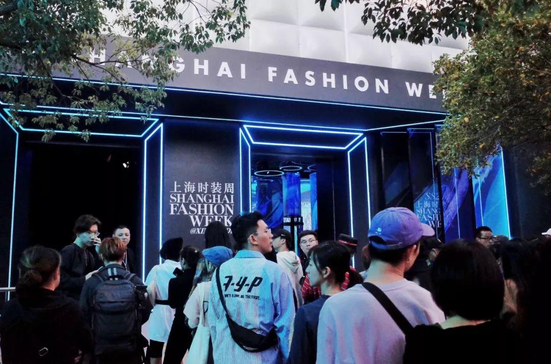 上海时装周,秀场同款抢先看!盘点最值得入手的15款国潮新品!