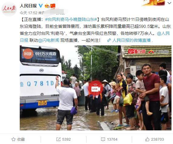 愤怒!吴京陈乔恩为受灾区真诚祈祷,鹿晗仍一心担忧《上海堡垒》