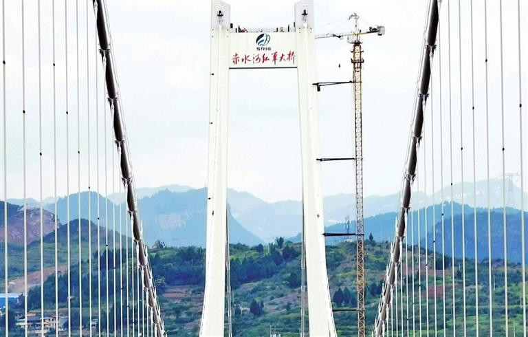 赤水河大桥正式命名为赤水河红军大桥