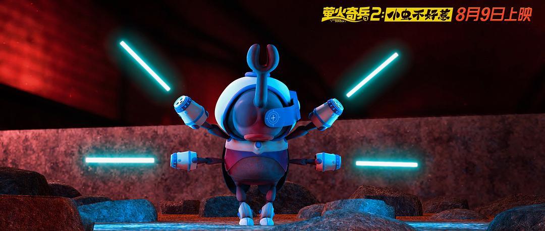 《萤火奇兵2:小虫不好惹》:小昆虫大能量,小世界大精彩