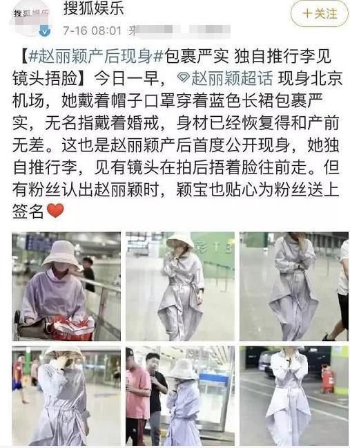 """冯绍峰否认出轨,赵丽颖未做回应,闺蜜曾内涵""""招蜂引蝶的人"""""""