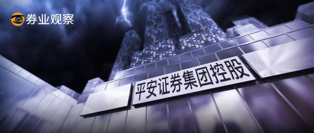 清盘还不够?平安证券集团控股又将面临6亿港元债务违约风险