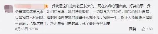 《小欢欣》躲藏结局曝光,戳破千万中国人的好戏