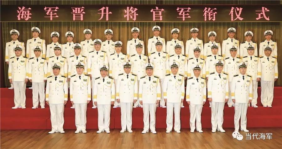 海軍4年晉升百余名少將 遼寧艦第2任艦長政委同晉升