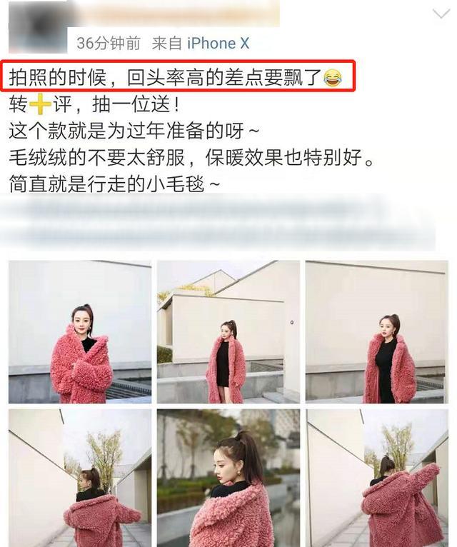 """李小璐为网店拍贵妇写真 李小璐为网店拍""""贵妇写真"""",生意太惨淡靠打折促销"""