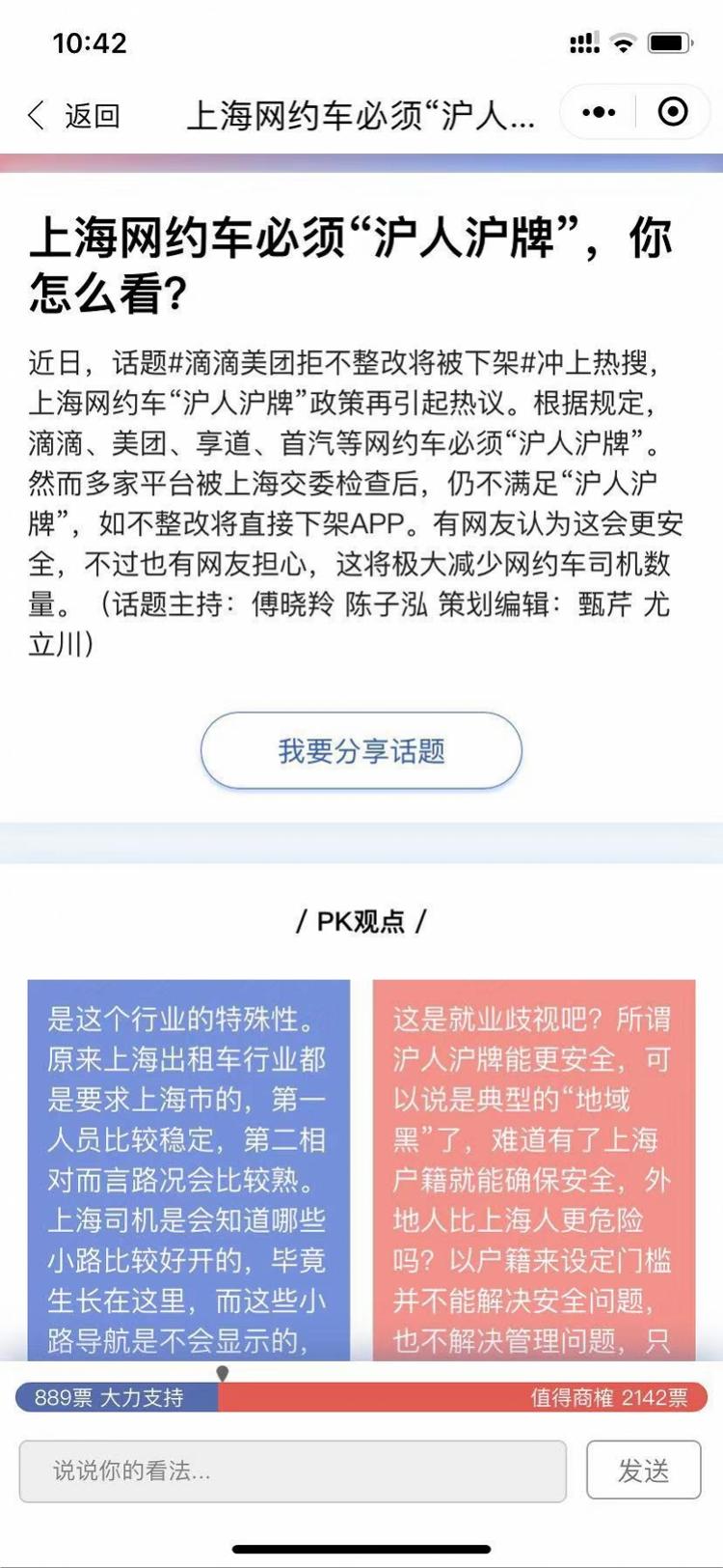 http://www.shangoudaohang.com/haitao/191932.html