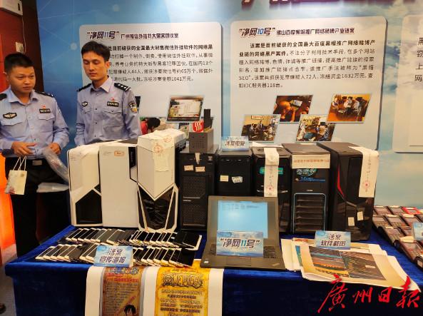 缴获65万个微信号!广州破获全国最大制售微信外挂软件案