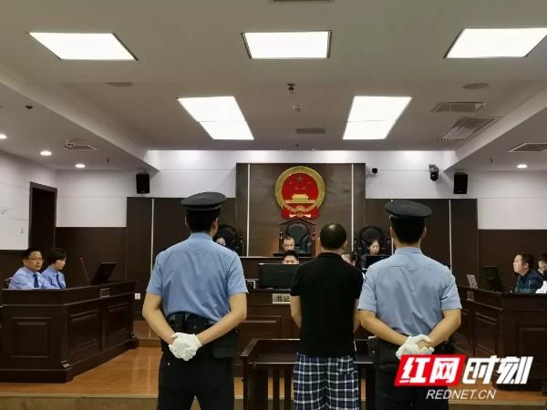 长沙天心:跨区统领知识产权刑事案件第
