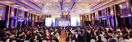 雪里红影视传媒有限公司应邀出席2020中国企业服务年会