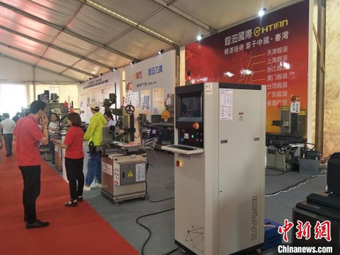 第19届中国国际机械五金模具展览会在广