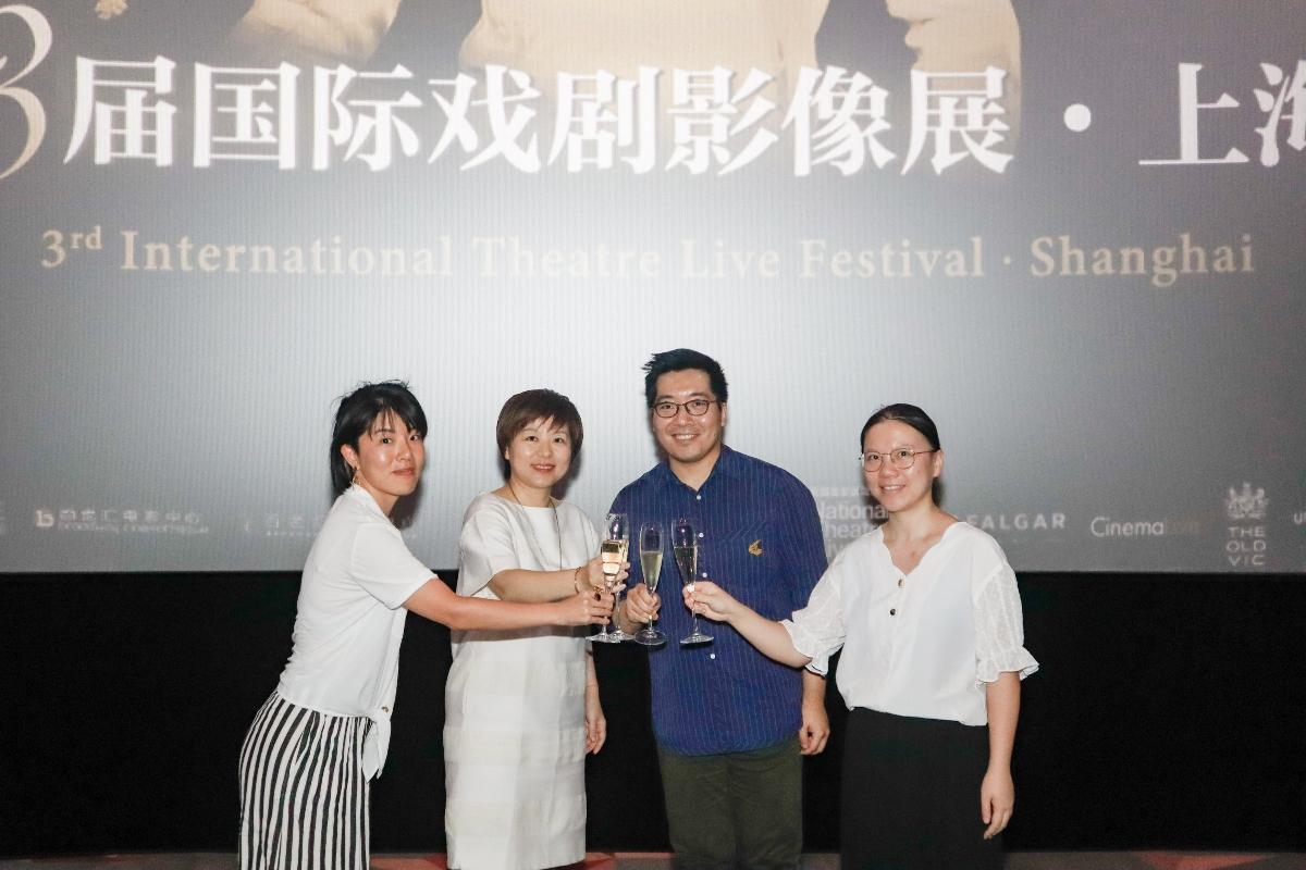 第三届国际戏剧影像展开幕 《疯王乔治三世》等14部佳作将放映__凤凰网