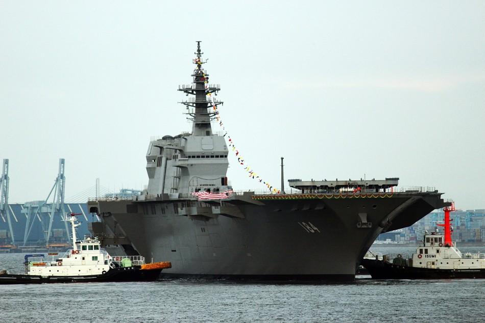 美日印将举行海上联合军演 日本出动准航母参加