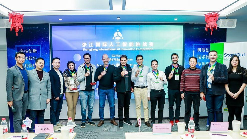 上海张江国际人工智能挑战赛举办