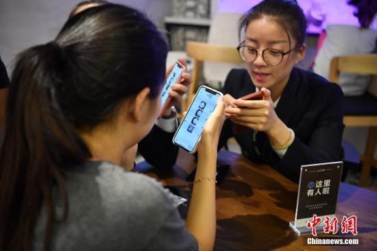 中国网民规模达8.54亿 网民手机上网比例超99%