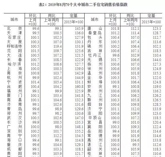 80FCBF8A9C38E3A5A5B24CF2066F16A368CB284B_size125_w556_h527.jpeg