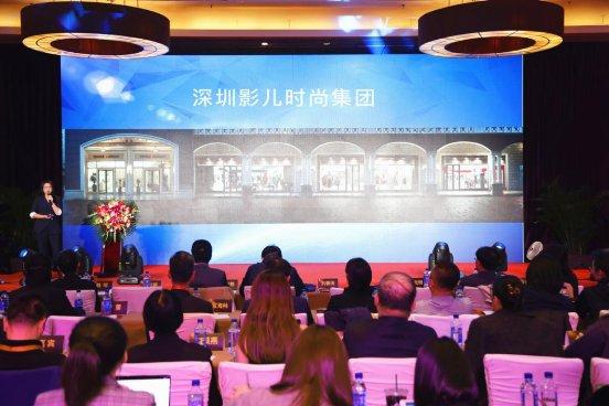 影儿将推动中国服装行业知识产权首个白皮书发布