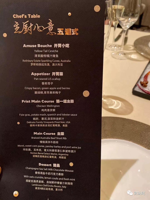在北京入冬前,请马克好这些餐厅!