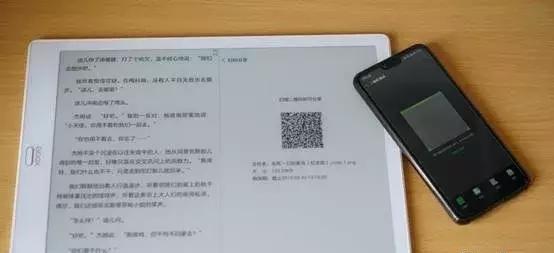 3寸boox max3安卓电纸书评测