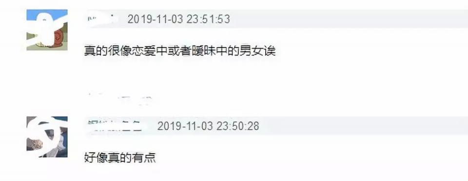 亲密照流出后,杨幂魏大勋隔空暧昧示爱了?