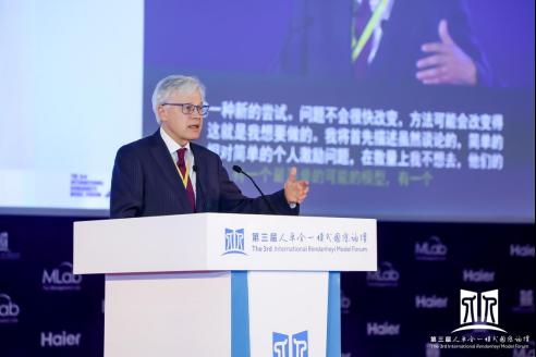 张瑞敏最新演讲火了,人单合一模式引世界级大师热议 是非常有革命性的模式
