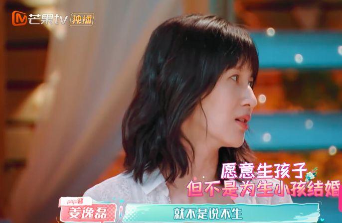 网站a:谈了八百次恋爱,陈乔恩还没嫁出去-U9SEO