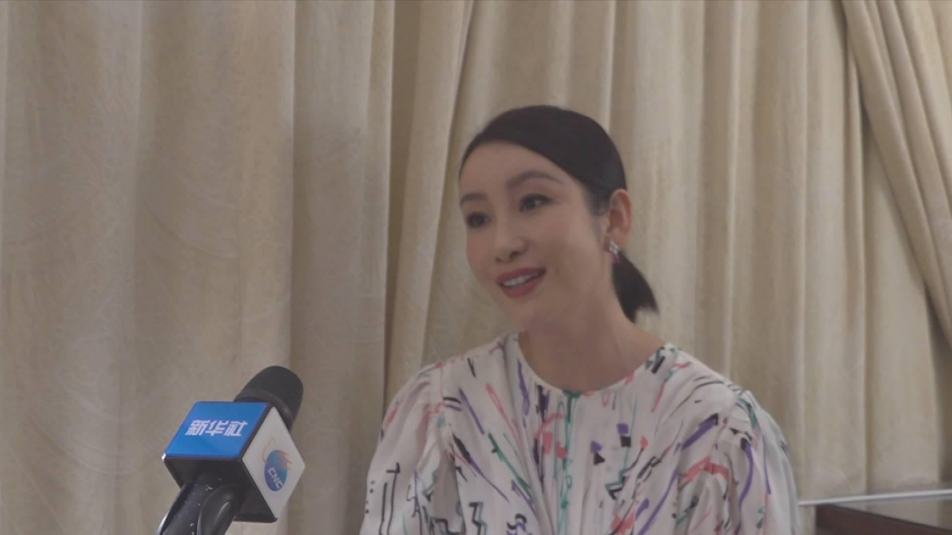 秦海璐:用电影讲述现代中国故事与价值观