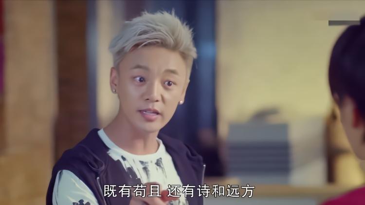 家庭剧:邱枫给乐队起名反光镜,既有苟且还有诗和远方,太逗了