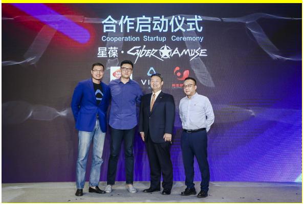 星葆召开媒体发布会CyberAmuse虚拟现实体验馆将落地北京