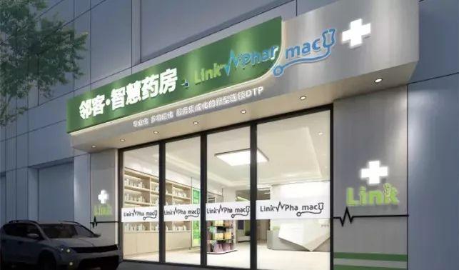 DTP3.0形式翻开零售药店幻想空间?