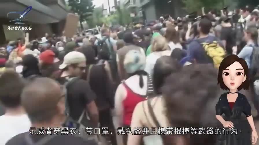 美示威局势失控引发暴力冲突,警方警告为内乱,终于自食恶果了
