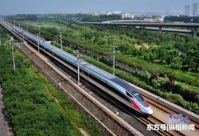 北京铁路局两员工遭高铁撞轧身亡,电务段书记